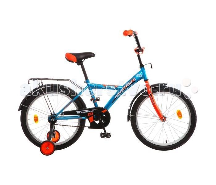 Двухколесные велосипеды Novatrack Astra 20 велосипед novatrack astra 20 098599 белый
