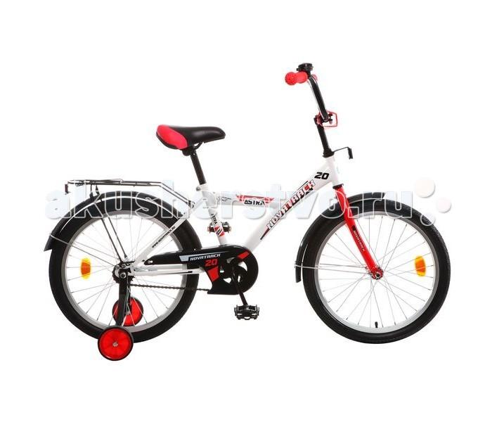Велосипед двухколесный Novatrack Astra 20Astra 20Велосипед двухколесный Novatrack Astra 20- это стильный, качественный и надежный велосипед для ребят от 7 лет. Велосипед собран на базе рамы с универсальной геометрией, которая позволяет легко взобраться или слезть с велосипеда. Для начинающих гонщиков в комплекте предусмотрены страховочные колеса. Данная модель маневренна и легко управляется, поэтому ребенку будет несложно и интересно учиться езде.  Особенности: прочная стальная рама алюминиевые обода  защита цепи задний ножной тормоз багажник Диаметр колес: 20<br>