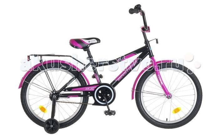 Велосипед двухколесный Novatrack Cosmic 20Cosmic 20Велосипед двухколесный Novatrack Cosmic 20- это стильный, качественный, маневренный и надежный велосипед. Для начинающих гонщиков в комплекте предусмотрены страховочные колеса, которые совершенно не портят внешний вид транспорта. Модель отличается большим комплектом дополнительных атрибутов, таких как звонок, багажник, крылья и светоотражатели.   Особенности: стальная рама защитный кожух на цепь удобный багажник ручки со специальным противоскользящим покрытием есть 4 светоотражателя и металлический звонок ножной тормоз комплект дополнительных колесиков для лучшей устойчивости Диаметр колес: 20<br>