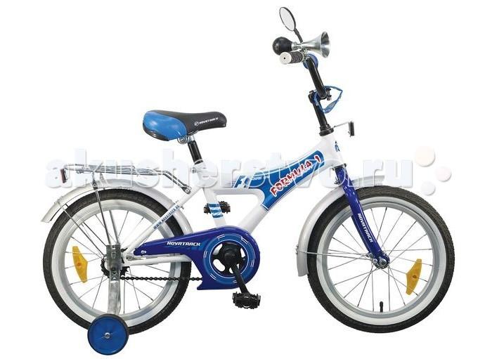 Велосипед двухколесный Novatrack Formula 16Formula 16Велосипед двухколесный Novatrack Formula 16 имеет стильный дизайн, безупречную сборку и отличную функциональность. Велосипед устойчив на дороге и легок в управлении. Для начинающего велосипедиста можно прикрепить боковые страховочные колесики.  Особенности: прочная стальная рама широкие пластиковые педали эргономичное сиденье, регулируемое по высоте удобный руль, высоту которого можно подстраивать под рост ребенка мягкие прорезиненные накладки на рукоятках защита цепи от попадания в нее нижнего края одежды двойной тормоз - ручной и ножной крылья - удлиненные, хромированные аксессуары: гудок, зеркальце, светоотражатели, багажник Диаметр колес: 16<br>