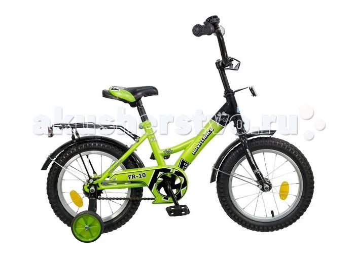 Велосипед двухколесный Novatrack Fr-10 14Fr-10 14Велосипед двухколесный Novatrack Fr-10 14 - это надежный велосипед для малышей 3-5 лет. Велосипед подойдет и начинающим гонщикам, так как в комплекте есть страховочные колеса. Высокое качество сборки не оставляет сомнения, что велосипед прослужит долго и без непредвиденных поломок, даже если ваш малыш будет гонять на нем ежедневно по несколько часов подряд.   Особенности: стальная рама высода сидения и руля регулируется тормоз ножной цепь закрыта щитком система ограничения руля крылья удлиненные, расположены над обоими колесами, сделаны из металла, окрашены в тон рамы аксессуары: бакажник, 4 светоотражателя, звонок Диаметр колес: 14<br>
