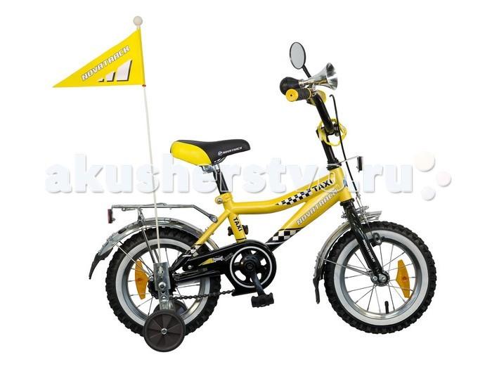 Двухколесные велосипеды Novatrack Taxi 12 детский велосипед novatrack х21010 taxi yellow