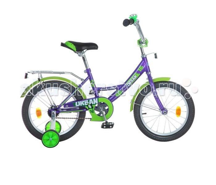 Велосипед двухколесный Novatrack Urban 16Urban 16Велосипед двухколесный Novatrack Urban 16 - удобная модель и для мальчика, и для девочки. Велосипед подойдет начинающим гонщикам, так как в комплекте есть страховочные колеса.  Особенности: регулируемые седло и руль прочная стальная рама цепь оснащена накладкой, препятствующей попаданию одежды в механизм ножной тормоз багажник светоотражатели звонок Диаметр колес: 16<br>