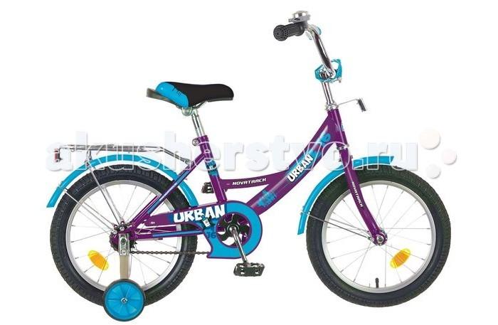 Велосипед двухколесный Novatrack Urban 20Urban 20Велосипед двухколесный Novatrack Urban 20 - удобная модель и для мальчика, и для девочки. Велосипед подойдет начинающим гонщикам, так как в комплекте есть страховочные колеса. Высокое качество сборки гарантирует, что велосипед прослужит долго.  Особенности: регулируемые седло и руль прочная стальная рама цепь оснащена накладкой, препятствующей попаданию одежды в механизм ножной тормоз багажник светоотражатели звонок Диаметр колес: 20<br>