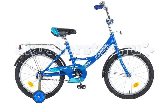 Велосипед двухколесный Novatrack Vector 18Vector 18Велосипед двухколесный Novatrack Vector 18 прекрасно подойдет для малыша, который любит активно проводить время. Крепкая стальная рама обеспечивает высокий уровень безопасности для ребенка. Для комфортных поездок по сложной трассе либо по пересеченной местности велосипед оборудован двумя дополнительными съемными колесами, благодаря которым маленький наездник будет чувствовать себя увереннее. Ножной тормоз позволит быстро затормозить в случае необходимости. А крылья в цвет велосипеда защитят ребенка от брызг во время езды.<br>