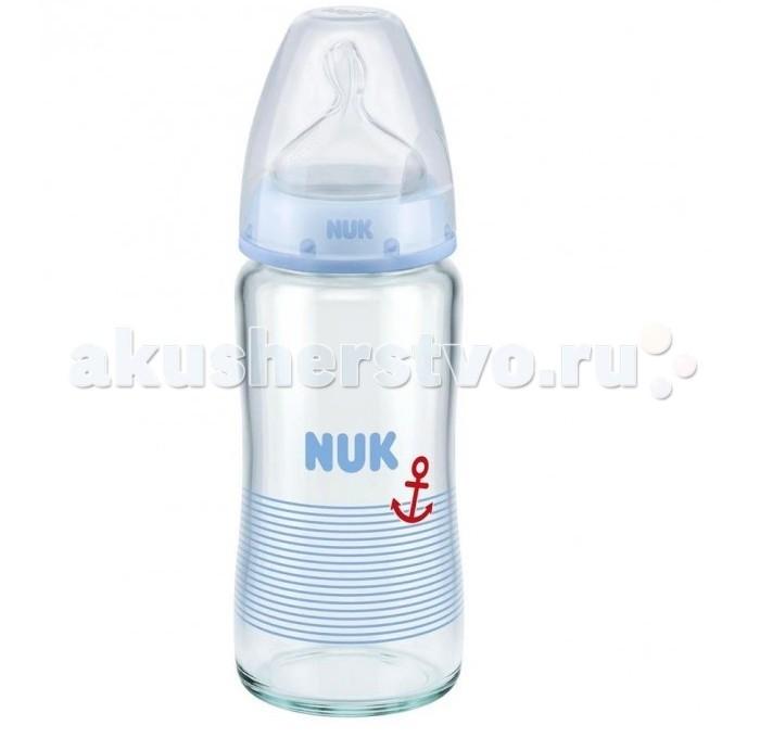Бутылочки Nuk First Choice Plus стекло 240 мл силиконовая соска М нук baby blue бутылочка first choice plus пп 150мл с силиконовой соской р 1 м