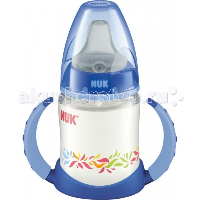 Поильник Nuk First Choice пластик с насадкой из термоэластопласта 150 мл