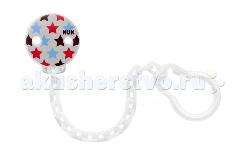 Аксессуары для пустышек Nuk Цепочка для пустышки Standart yoursfs® classic gold color tie фиксированная цепочка для мужчин позолоченные линк цепочка для связывания с цепочкой
