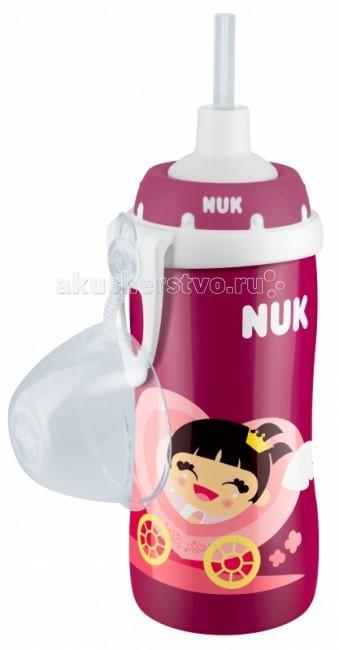 Поильники Nuk для активных детей Flexi Cup