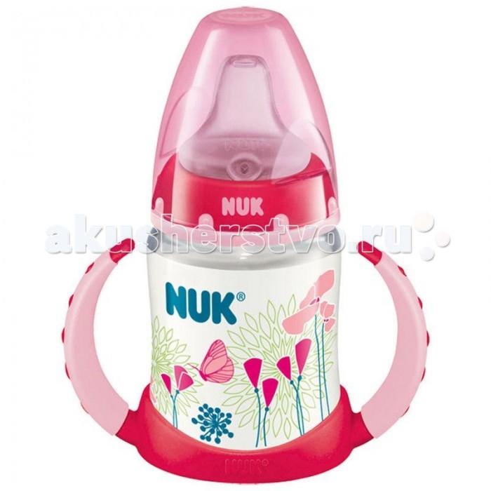 Поильник Nuk First Choice пластик 150 мл с силиконовой насадкой