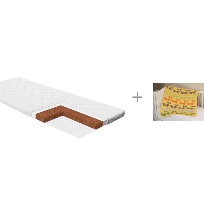 Купить Матрасы, Матрас Nuovita Accanto в приставную кровать и плед Sansli Вязаный U14-11