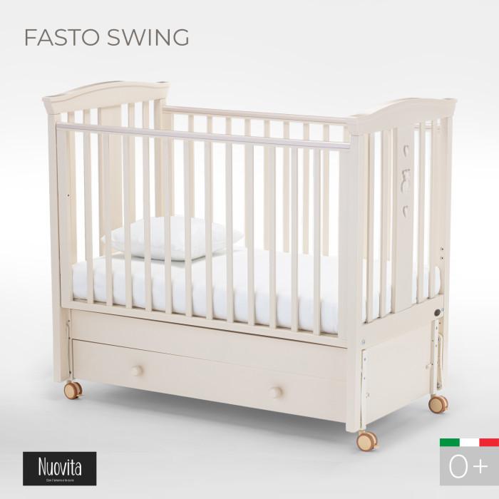 Купить Детские кроватки, Детская кроватка Nuovita Fasto swing маятник продольный