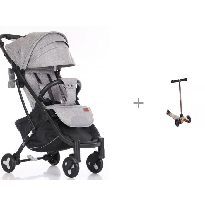 Прогулочные коляски Nuovita Fiato и трехколесный самокат Suncolor Mars Kids Mini Light граффити сумка fiato fiato fi023bwgmwc5