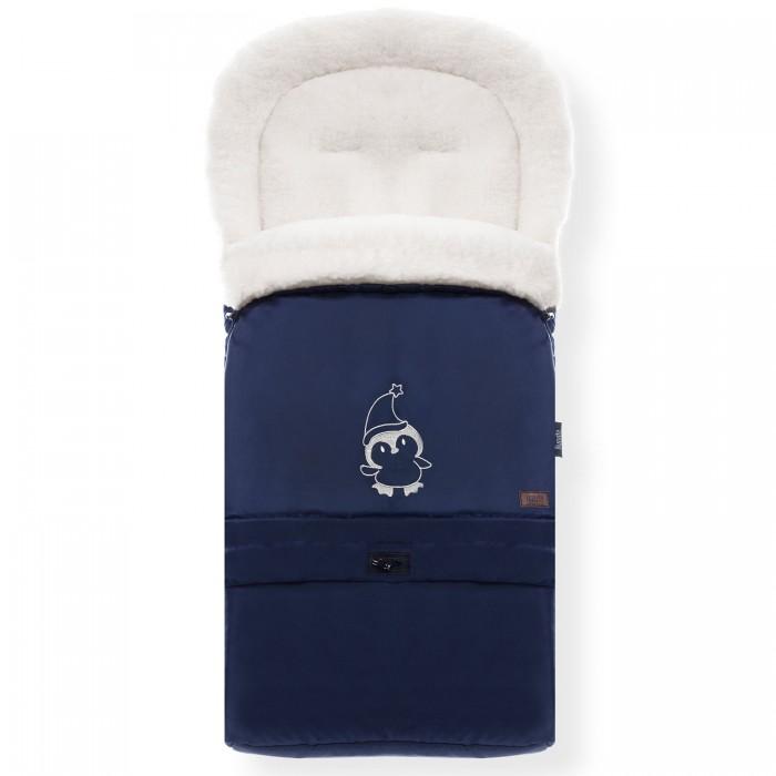 Купить Конверты для новорожденных, Nuovita Конверт зимний меховой Alaska Bianco