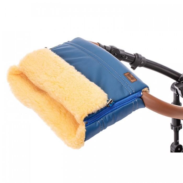 Купить Муфты для рук, Nuovita Муфта меховая для коляски Alpino Lux Pesco