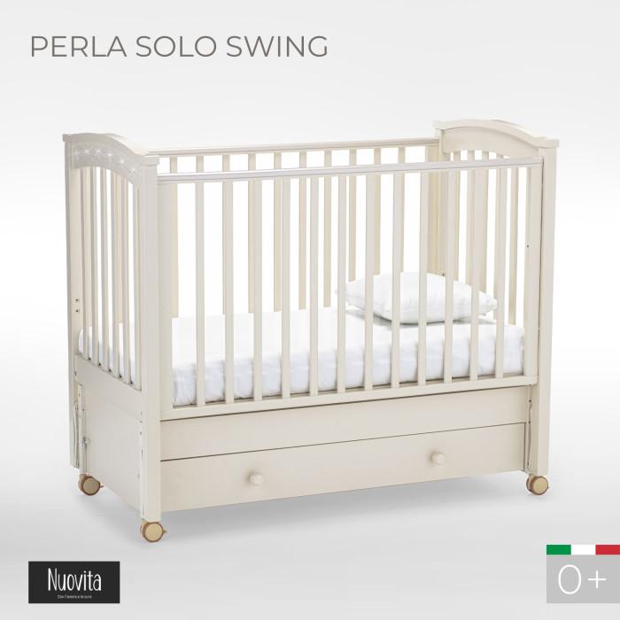 Детские кроватки Nuovita Perla solo swing продольный маятник