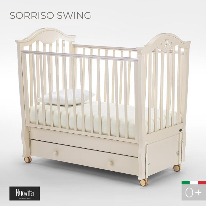 Купить Детские кроватки, Детская кроватка Nuovita Sorriso swing продольный маятник