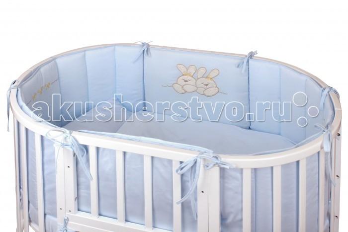Постельные принадлежности , Бортики в кроватку Nuovita Leprotti в колыбель арт: 65332 -  Бортики в кроватку