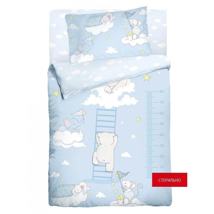 Постельное белье Облачко Holiday стерильное на резинке (3 предмета)
