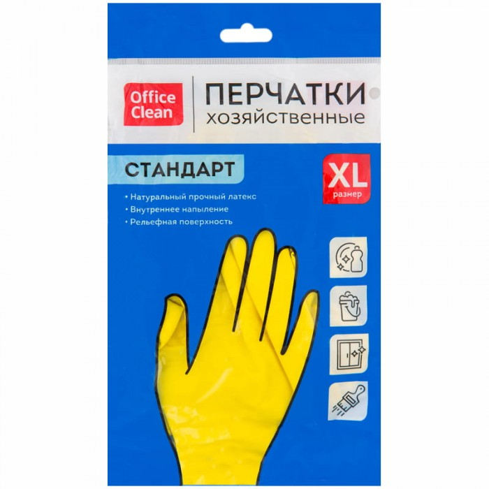 Хозяйственные товары OfficeClean Перчатки резиновые хозяйственные Стандарт+ супер прочные