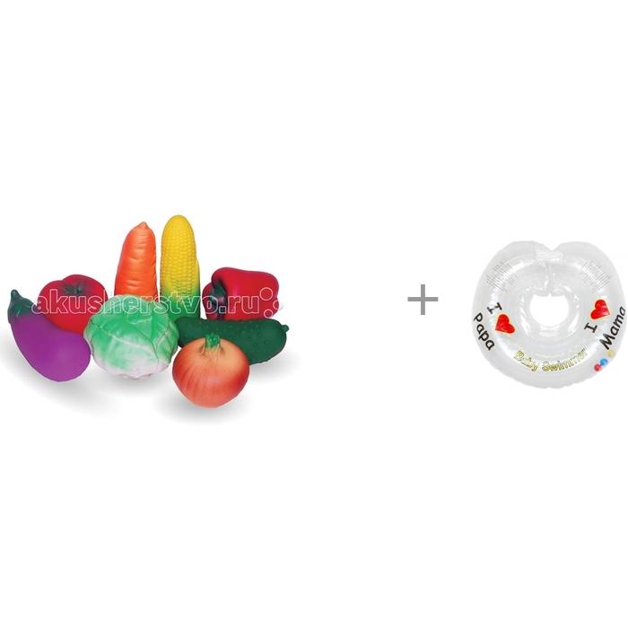 Купить Игрушки для ванны, Огонек Набор игрушек для купания Овощи и круг на шею 3-36 мес. Baby Swimmer