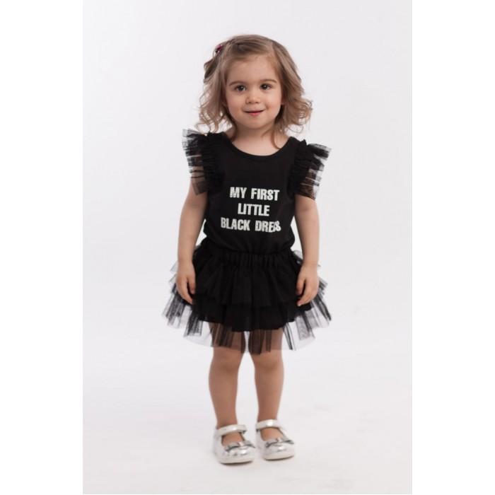 Комплекты детской одежды, Nannette Комплект для девочки (боди и юбка) 14-2973  - купить со скидкой