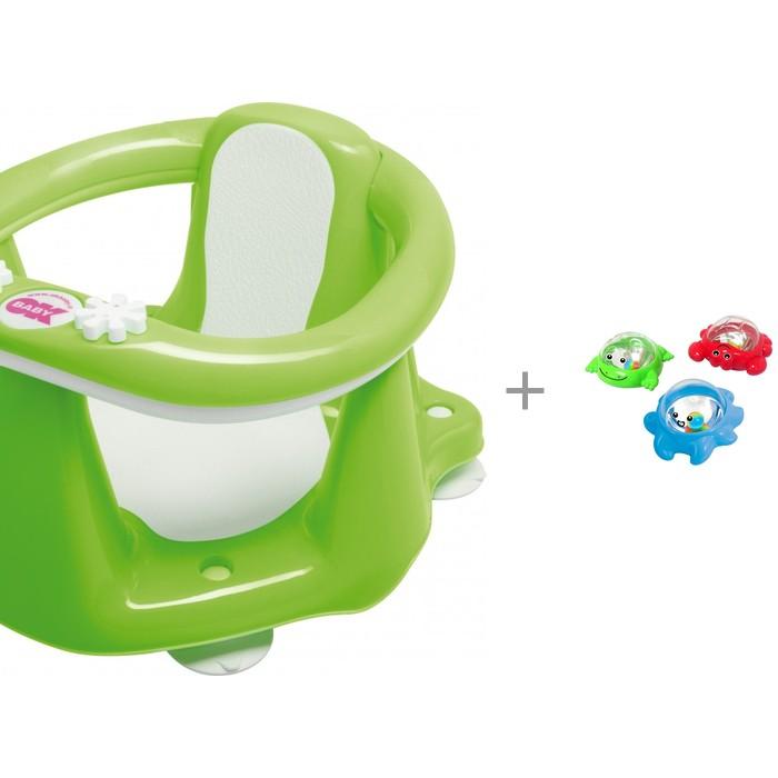 S+S Toys Стульчик для ванны 114999019