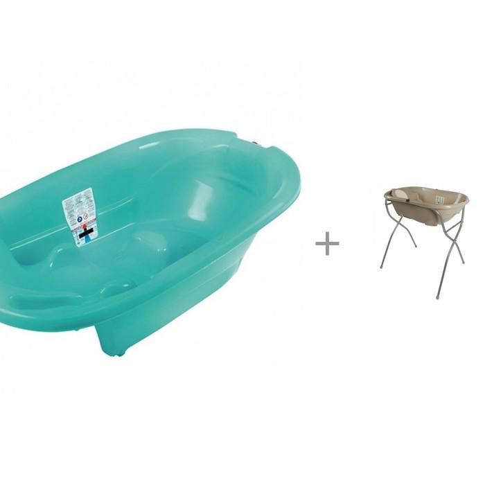 Купить Детские ванночки, Ok Baby Ванночка Onda с подставкой