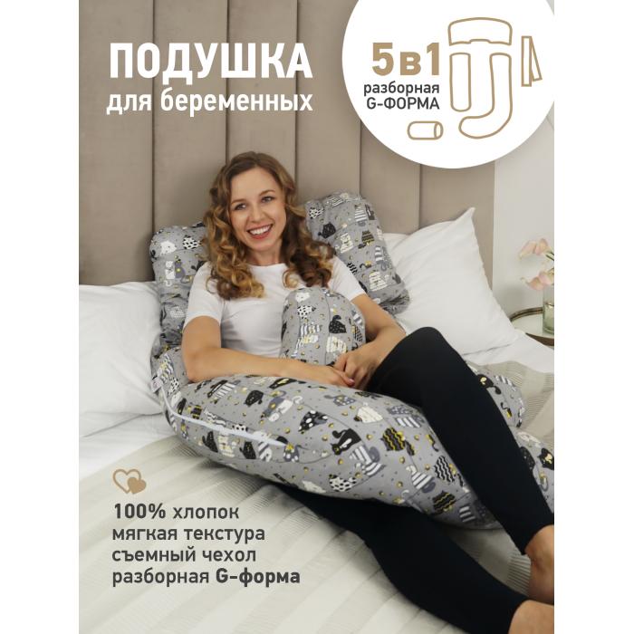 подушки для беременных Подушки для беременных OL-Tex Подушка для беременных анатомическая Котики