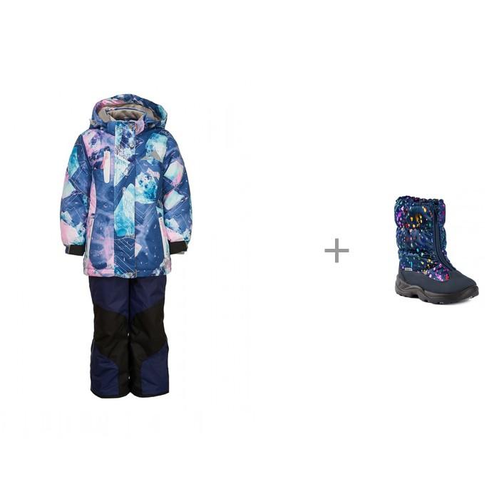 Купить Утеплённые комплекты, Oldos Active Костюм для девочки Гера и Scandia Сапожки 8462R