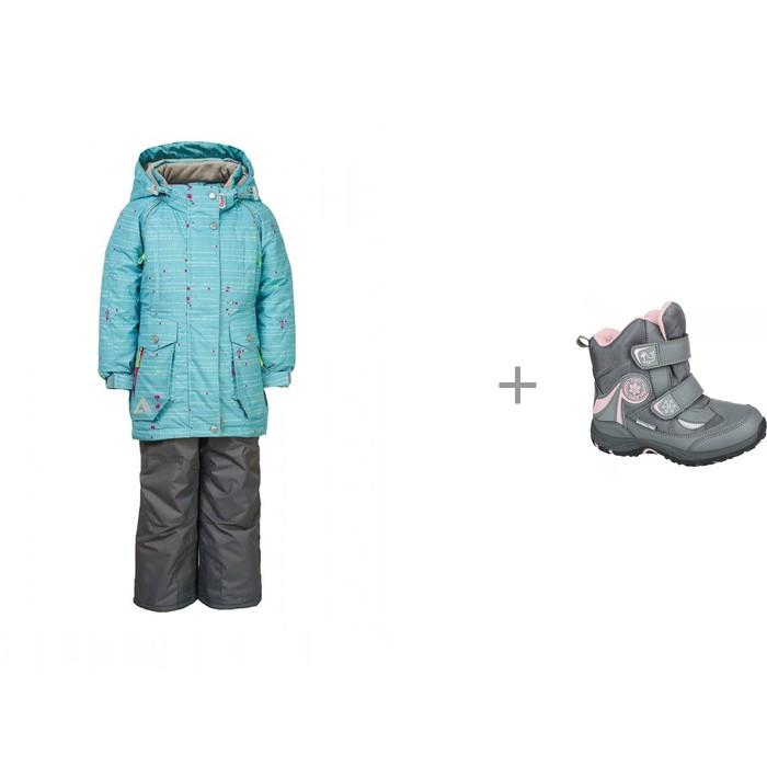 Купить Утеплённые комплекты, Oldos Active Костюм для девочки Иоланта и Mursu Сапоги для девочки 205379