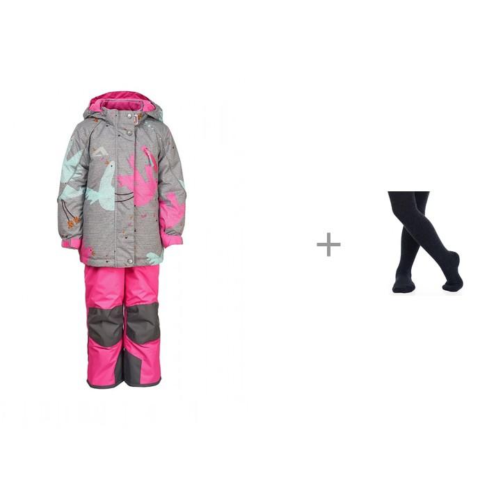 Купить Утеплённые комплекты, Oldos Active Костюм для девочки Юнона и Norveg Колготки детские Multifunctional