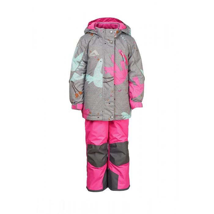 Купить Утеплённые комплекты, Oldos Active Костюм для девочки Юнона