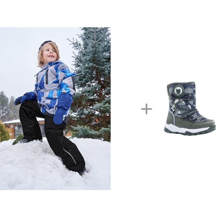 Купить Утеплённые комплекты, Oldos Active Костюм для мальчика Ахилл и Котофей Дутики Абстракция