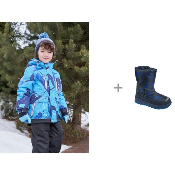 Купить Утеплённые комплекты, Oldos Active Костюм для мальчика Ахилл и Mursu Сапоги для мальчика 211676
