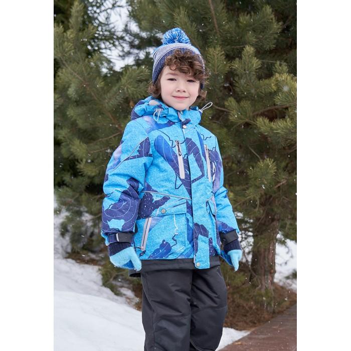 Купить Утеплённые комплекты, Oldos Active Костюм для мальчика Ахилл