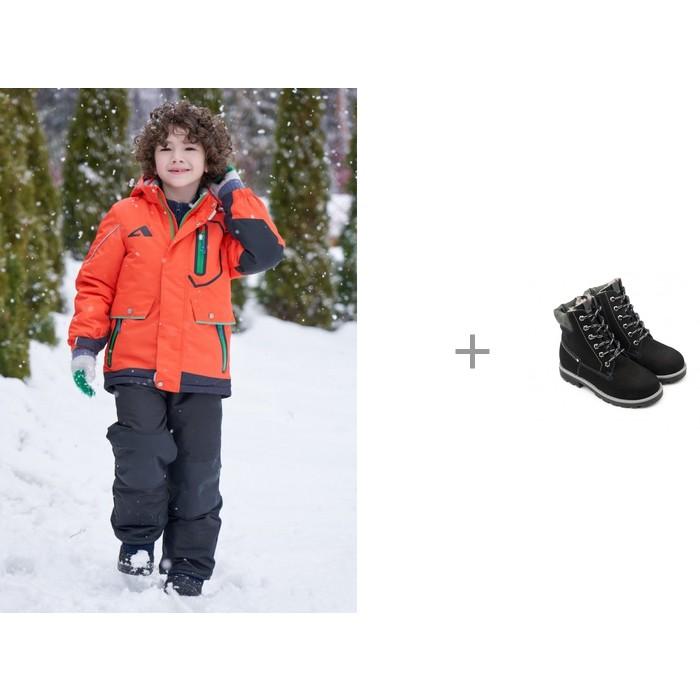 Купить Утеплённые комплекты, Oldos Active Костюм для мальчика Джеральд и Tapiboo Ботинки детские мех кожаные 23014