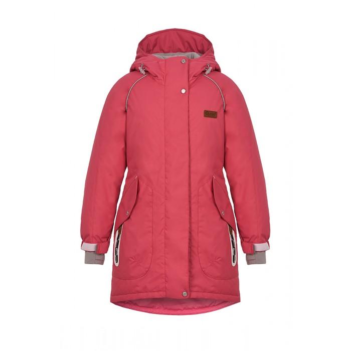 Купить Верхняя одежда, Oldos Active Куртка для девочки Ариадна