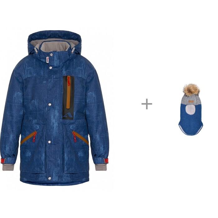 Купить Верхняя одежда, Oldos Active Куртка для мальчика Дилан и шапка-шлем Бревик