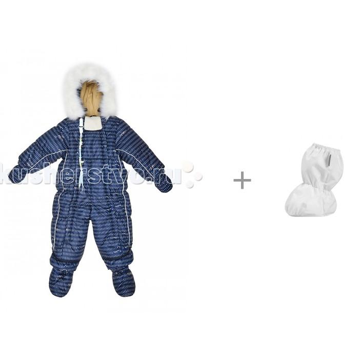 Oldos Кобинезон-трансформер Лего и Пинетки зимние 717714