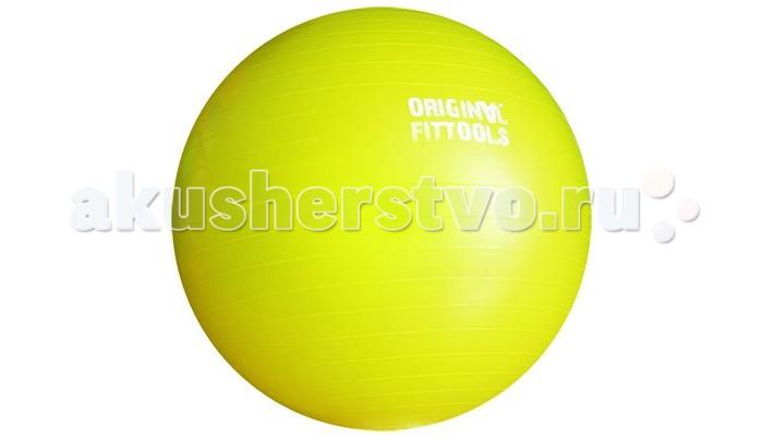 Мячи Original FitTools Гимнастический мяч 65 см FT-GBR-65 аксессуары для пилатес original fittools кольцо изотоническое для пилатес