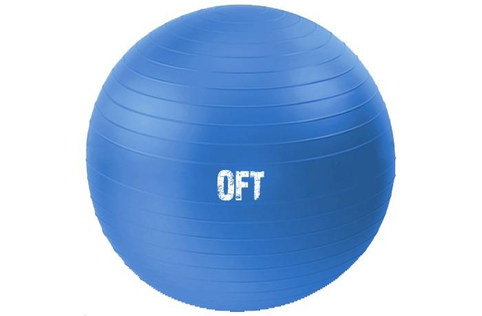 Мячи Original FitTools Гимнастический мяч 75 см FT-GBR-75 аксессуары для пилатес original fittools кольцо изотоническое для пилатес