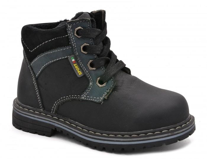 Орлёнок Ботинки для мальчика TB6718