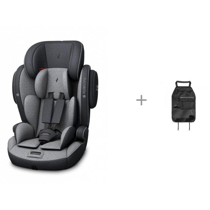Купить Группа 1-2-3 (от 9 до 36 кг), Автокресло Osann Flux Isofix с чехлом для спинки переднего автомобильного сиденья Esspero Keeping
