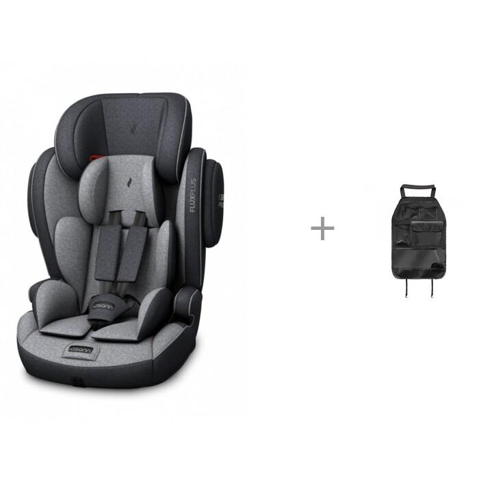 Купить Группа 1-2-3 (от 9 до 36 кг), Автокресло Osann Flux Plus с чехлом для спинки переднего автомобильного сиденья Esspero Keeping