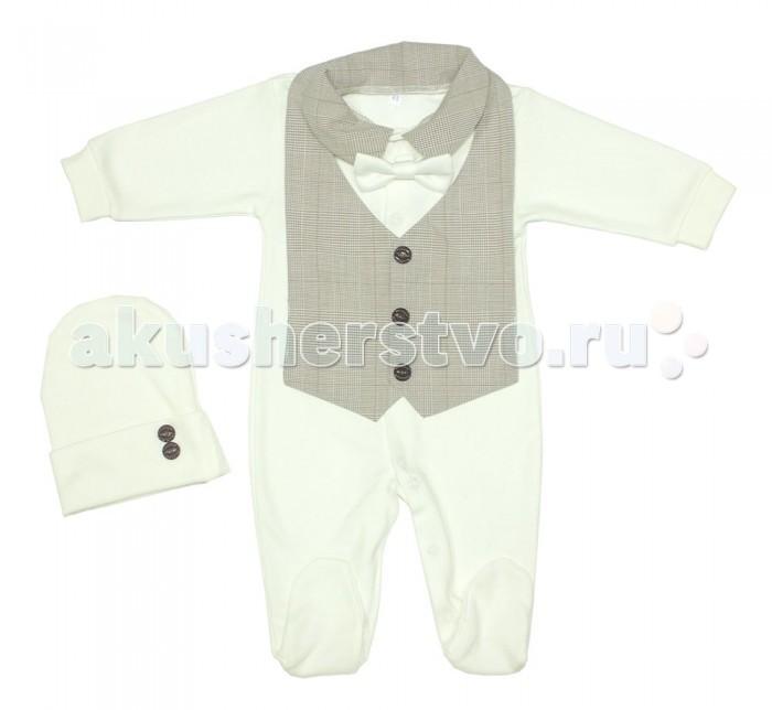 Комплекты детской одежды Осьминожка Комплект для мальчика (комбинезон, манишка, шапочка) Нарядная
