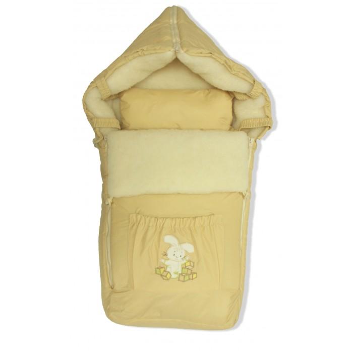 Конверты для новорожденных Осьминожка Зимний конверт К102