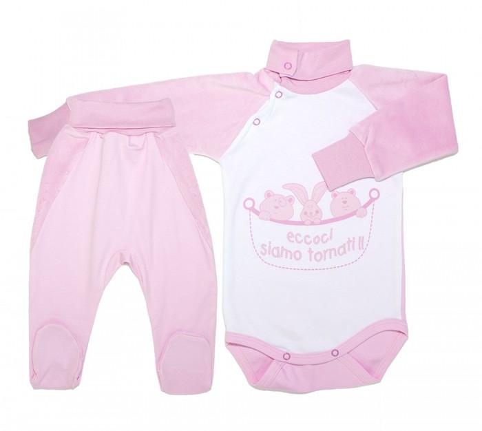Комплекты детской одежды Осьминожка Комплект (боди и ползунки) Друзья