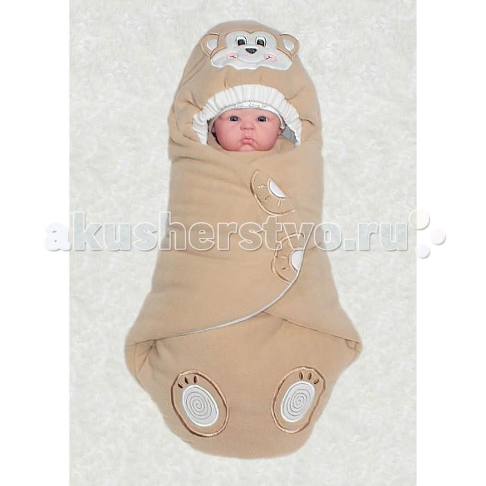 Кокон на выписку для новорожденных