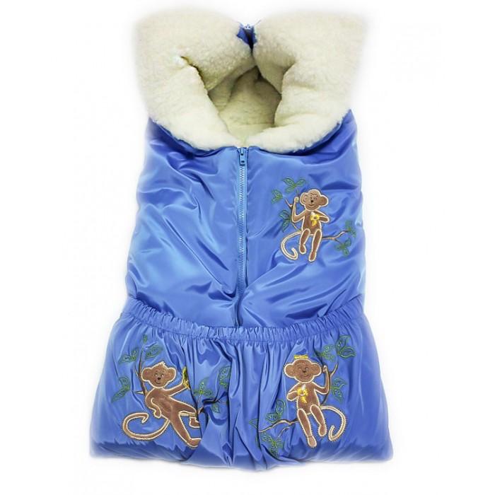 Зимний конверт Осьминожка Веселые обезьянки/панды одеяло